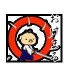 ねとげ豚:新生編(個別スタンプ:03)