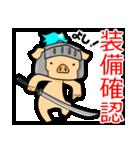 ねとげ豚:新生編(個別スタンプ:05)