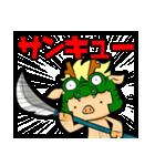 ねとげ豚:新生編(個別スタンプ:09)
