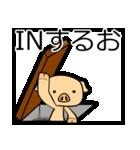 ねとげ豚:新生編(個別スタンプ:12)