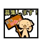 ねとげ豚:新生編(個別スタンプ:13)