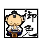 ねとげ豚:新生編(個別スタンプ:16)