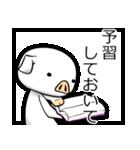 ねとげ豚:新生編(個別スタンプ:18)
