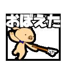 ねとげ豚:新生編(個別スタンプ:19)