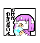 ねとげ豚:新生編(個別スタンプ:20)