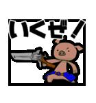 ねとげ豚:新生編(個別スタンプ:21)