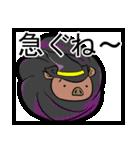ねとげ豚:新生編(個別スタンプ:22)