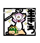 ねとげ豚:新生編(個別スタンプ:26)