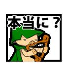 ねとげ豚:新生編(個別スタンプ:36)
