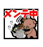 ねとげ豚:新生編(個別スタンプ:39)