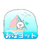 ★日常ダジャレ3★吹き出し うさぎ23(個別スタンプ:01)