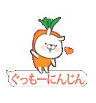 ★日常ダジャレ3★吹き出し うさぎ23(個別スタンプ:02)