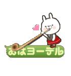 ★日常ダジャレ3★吹き出し うさぎ23(個別スタンプ:03)