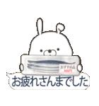 ★日常ダジャレ3★吹き出し うさぎ23(個別スタンプ:05)