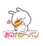 ★日常ダジャレ3★吹き出し うさぎ23(個別スタンプ:06)