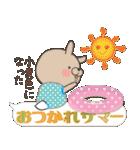 ★日常ダジャレ3★吹き出し うさぎ23(個別スタンプ:08)