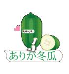 ★日常ダジャレ3★吹き出し うさぎ23(個別スタンプ:09)