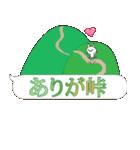 ★日常ダジャレ3★吹き出し うさぎ23(個別スタンプ:11)
