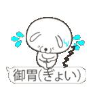 ★日常ダジャレ3★吹き出し うさぎ23(個別スタンプ:13)