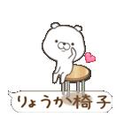 ★日常ダジャレ3★吹き出し うさぎ23(個別スタンプ:14)