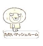 ★日常ダジャレ3★吹き出し うさぎ23(個別スタンプ:19)