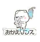 ★日常ダジャレ3★吹き出し うさぎ23(個別スタンプ:20)