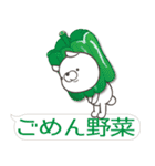★日常ダジャレ3★吹き出し うさぎ23(個別スタンプ:23)