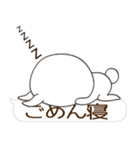 ★日常ダジャレ3★吹き出し うさぎ23(個別スタンプ:24)