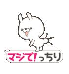 ★日常ダジャレ3★吹き出し うさぎ23(個別スタンプ:29)