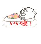 ★日常ダジャレ3★吹き出し うさぎ23(個別スタンプ:31)