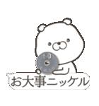 ★日常ダジャレ3★吹き出し うさぎ23(個別スタンプ:36)