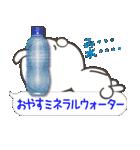 ★日常ダジャレ3★吹き出し うさぎ23(個別スタンプ:40)