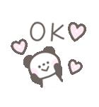 ゆるほわパンダ☆日常言葉(個別スタンプ:01)