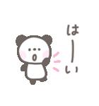 ゆるほわパンダ☆日常言葉(個別スタンプ:03)