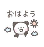 ゆるほわパンダ☆日常言葉(個別スタンプ:05)
