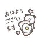ゆるほわパンダ☆日常言葉(個別スタンプ:06)