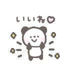 ゆるほわパンダ☆日常言葉(個別スタンプ:07)