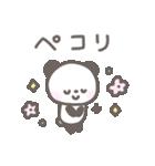 ゆるほわパンダ☆日常言葉(個別スタンプ:08)