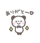 ゆるほわパンダ☆日常言葉(個別スタンプ:09)