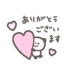 ゆるほわパンダ☆日常言葉(個別スタンプ:10)