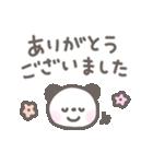 ゆるほわパンダ☆日常言葉(個別スタンプ:11)