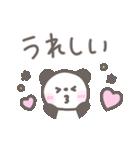 ゆるほわパンダ☆日常言葉(個別スタンプ:12)