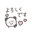 ゆるほわパンダ☆日常言葉(個別スタンプ:13)