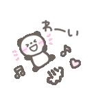 ゆるほわパンダ☆日常言葉(個別スタンプ:15)