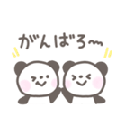ゆるほわパンダ☆日常言葉(個別スタンプ:18)