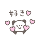 ゆるほわパンダ☆日常言葉(個別スタンプ:22)