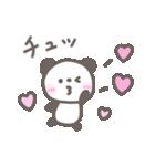 ゆるほわパンダ☆日常言葉(個別スタンプ:23)