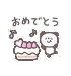 ゆるほわパンダ☆日常言葉(個別スタンプ:24)