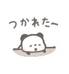ゆるほわパンダ☆日常言葉(個別スタンプ:25)
