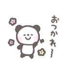 ゆるほわパンダ☆日常言葉(個別スタンプ:26)